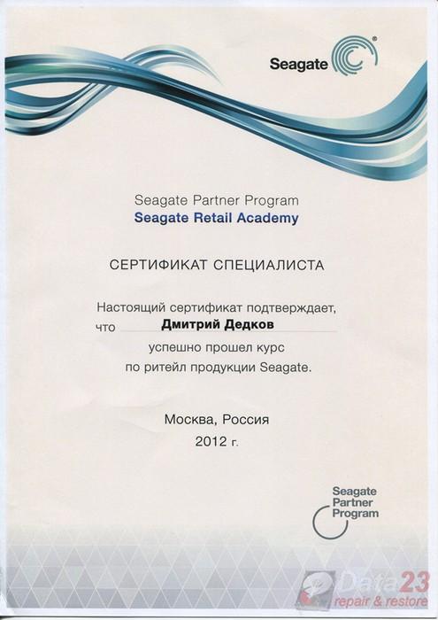 data23-certif-06