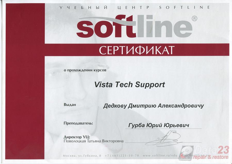 data23-certif-09